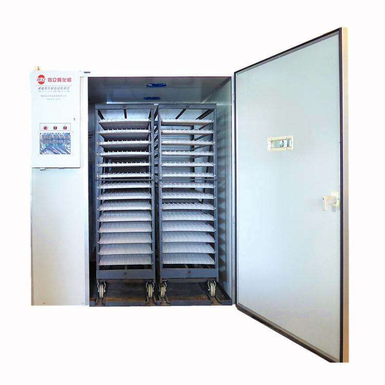蛋车式孵化机倍立循环风9856枚全自动孵化箱